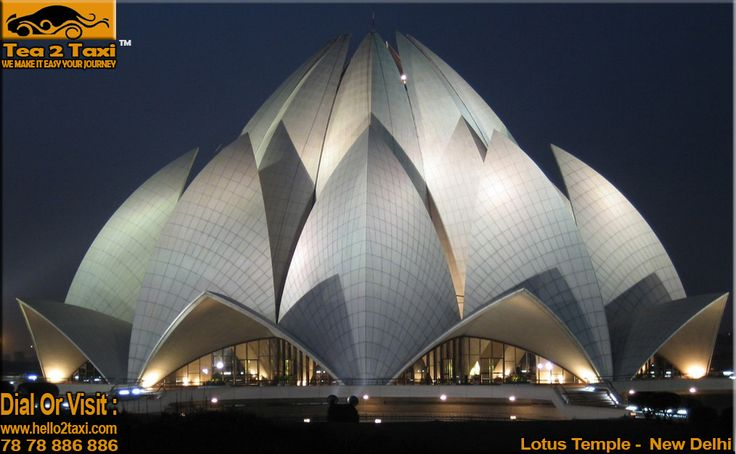 Lotus Temple - New Delhi..!! Beautiful Baha'i House In India..!! #Best #Taxi And #Driver #Service #Provider #Ahmedabad Call : 78-78-886-886/78-78-884-884, www.hello2taxi.com  For More Information #Click Here - http://tea2taxi.blogspot.in/…/lotus-temple-beautiful-bahai-…