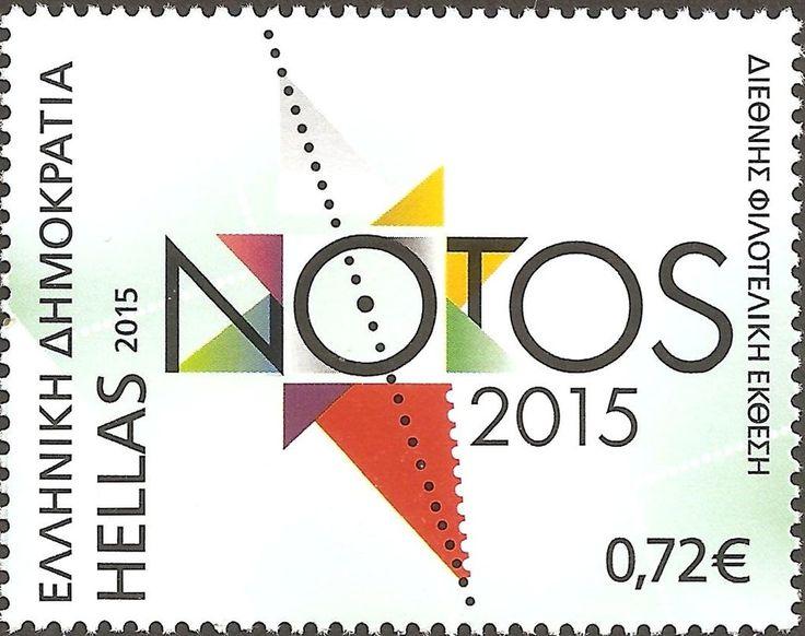 Francobollo: Int'l Philatelic Exhibition - Notos 2015 logo (Grecia) (Posta e filatelia) Mi:GR 2864