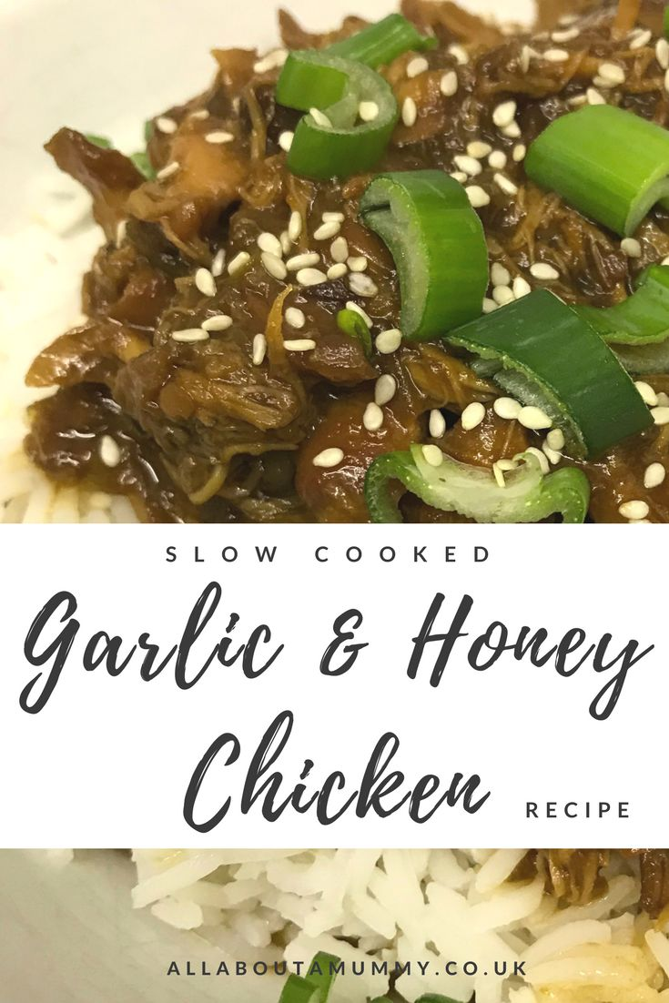 Slow Cooked Garlic & Honey Chicken Recie