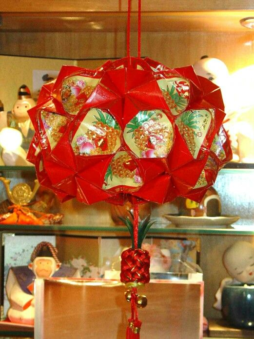 Red packet pumpkin chinese lantern red packet hong for Ang pao fish tutorial
