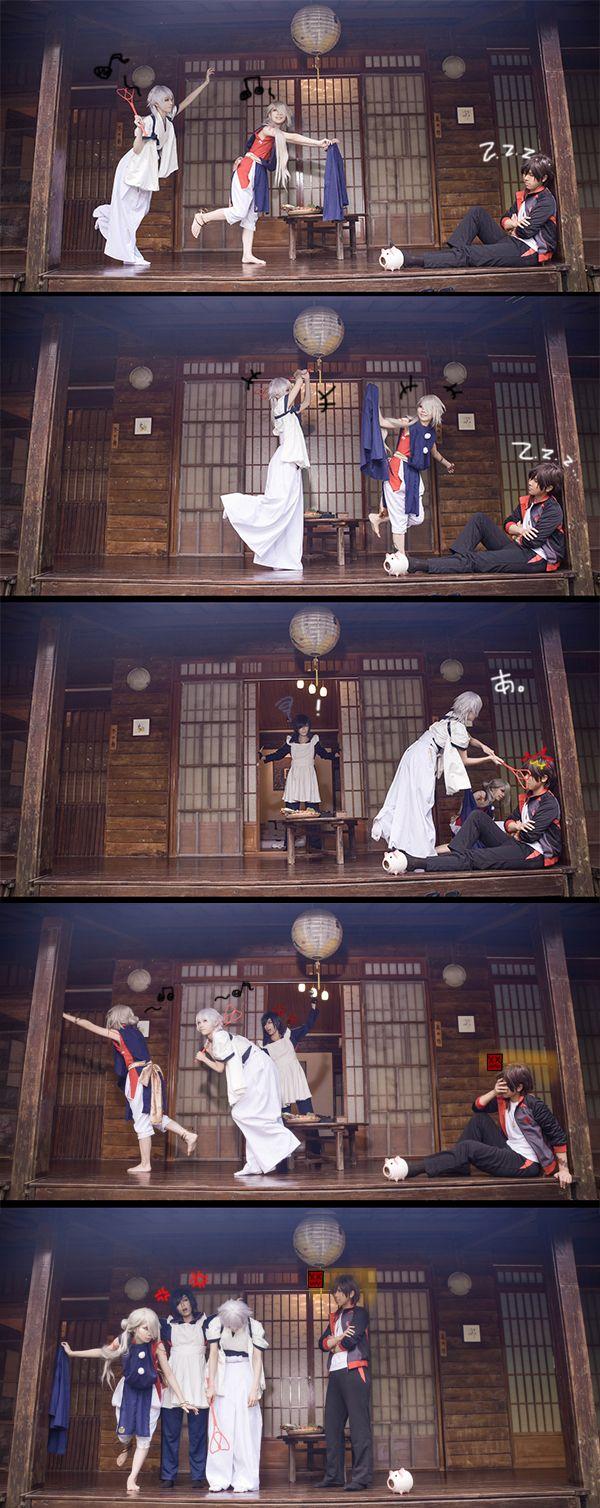 Akatsuki Tsukasa(紅月司) ShokudaikiriMitsutada Cosplay Photo - WorldCosplay