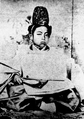 Matsudaira Shichirōma, the future Tokugawa Yoshinobu, October 28, 1837 – November 22, 1913 was the 15th and last shogun of the Tokugawa shogunate of Japan. He was part of a movement which aimed to reform the aging shogunate, but was ultimately unsuccessful. After resigning in late 1867, he went into retirement, and largely avoided the public eye for the rest of his life.