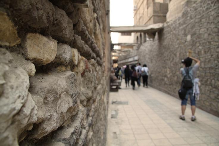 Egypt September 2011