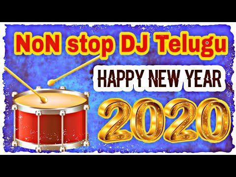 Happy New Year 2020 Latest Dj Song Telugu 2020 Tollywood Tollywood Network Youtube In 2020 Latest Dj Songs Happy New Year 2020 Dj Songs