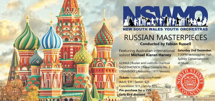 RUSSIAN MASTERPIECES: NSW Youth Orchestras →