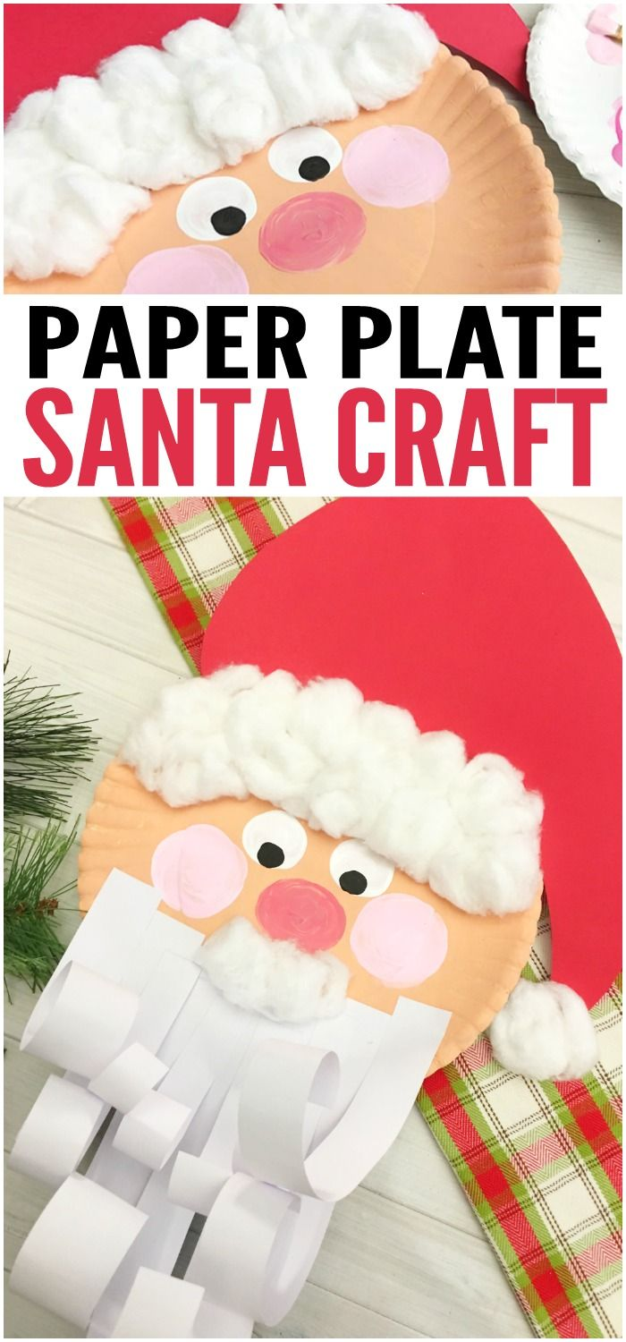 Jolly Santa Paper Plate Craft
