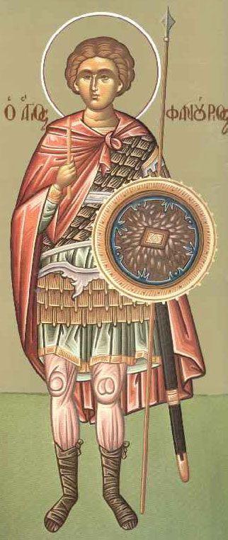 St Phanourios icon.  Άγιος Φανούριος ο Νεοφανής, ο Μεγαλομάρτυρας
