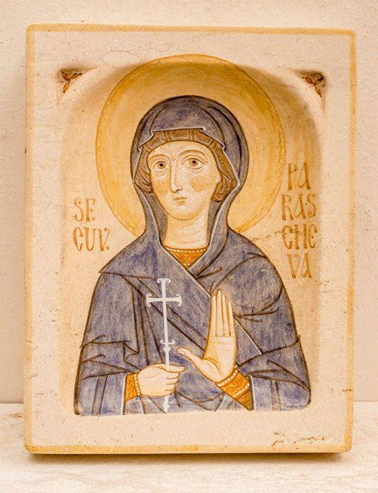Saint Paraskeve the New - Saint Parascheva /Sfânta Vineri/ - Света Петка