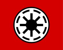 Galactic Republic - Wikipedia, the free encyclopedia
