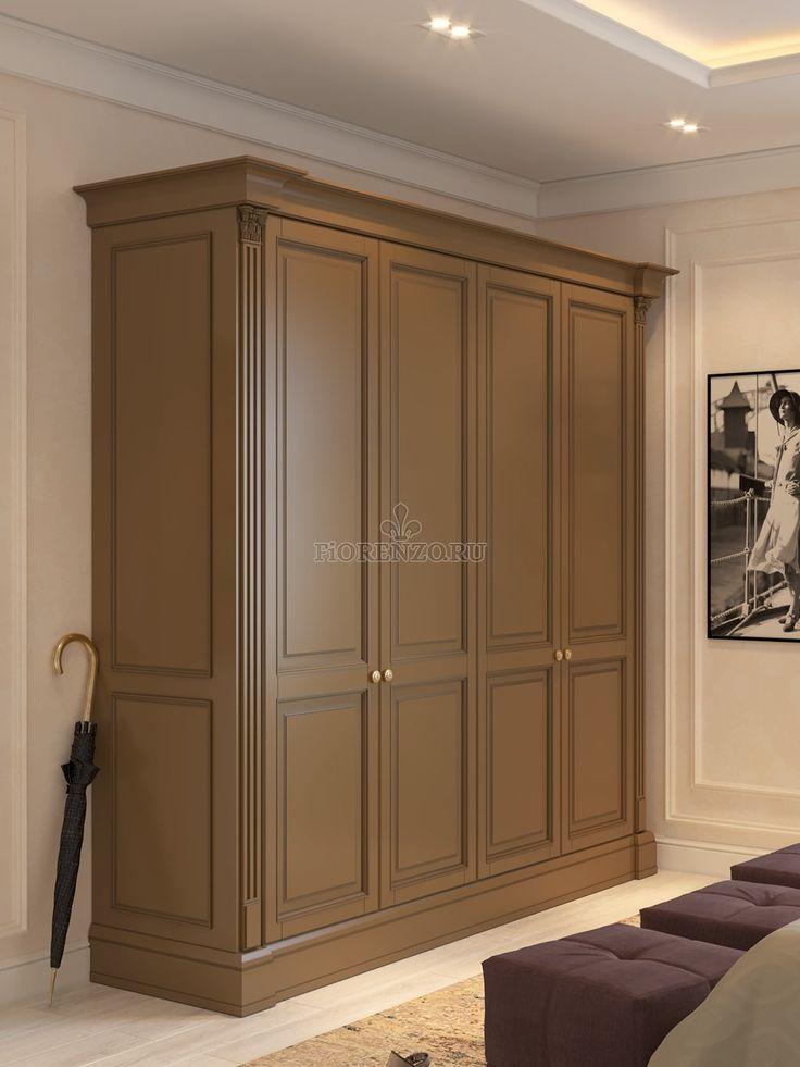 Шкаф для спальни классический