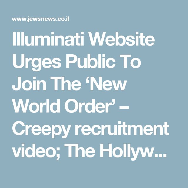 Illuminati Website Urges Public To Join The 'New World Order' – Creepy recruitment video; The Hollywood crowd and democrats and Communists will love this and really want the chip implant. They will build their minion army larger now so it is up to the rest of us to do spiritual warfare to drive these evil forces into retreat and defeat.