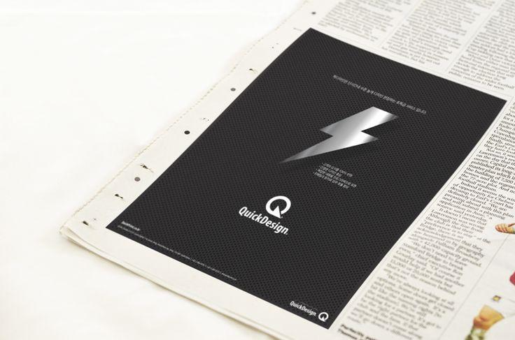 퀵디자인-신문광고