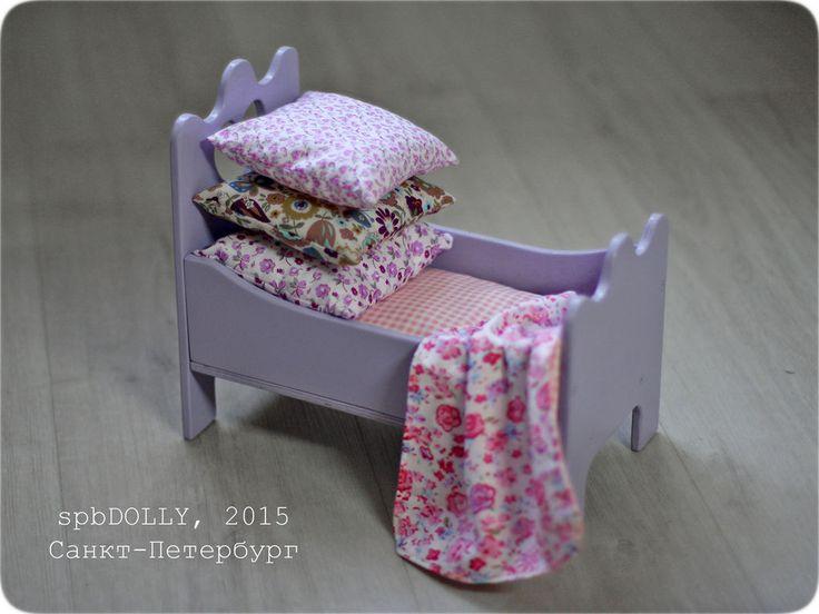 Купить Кроватка Лили деревянная для маленьких кукол (длина 25 см) - бледно-сиреневый, кроватка