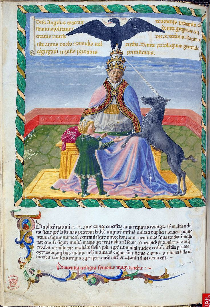 Артефакты, диковинки, интересности... London BL - Harley 1340 f. 9v Pope Gregory XII with child & Unicorn Vaticinia de Pontificibus Prophecy of the popes London British Library Harley 1340 Attributed to Joachim of Fiore Florence, Italy, 2nd quarter of the 15th century.