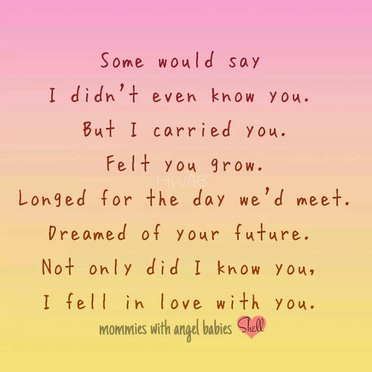 Wish We Could Spend More Time Together Quotes: I Remember Everything About You. The Day I Found Out I Was