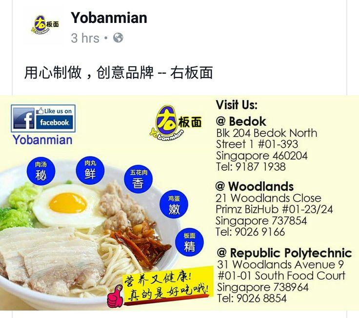 Banmian lovers!  有试过吗? Tried before?  Sharing info around...  https://m.facebook.com/story.php?story_fbid=1427574987252855&id=100000011013375
