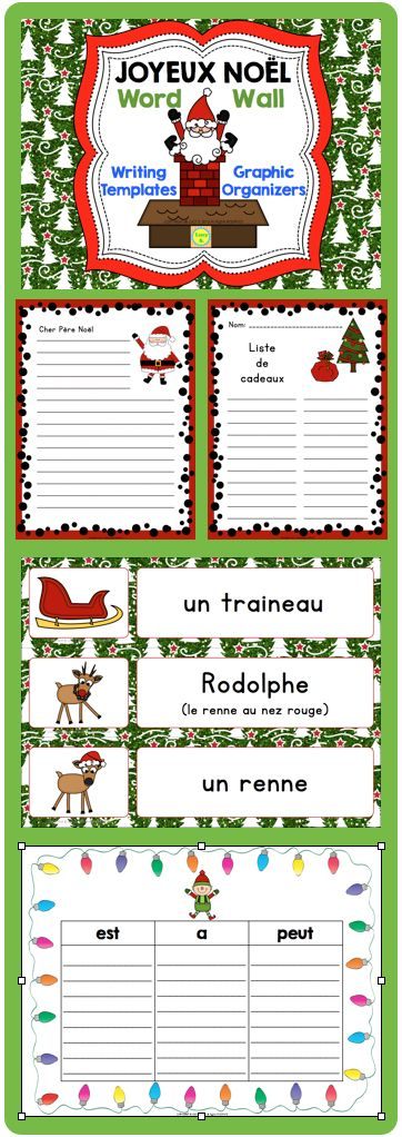 $ French Christmas (Noël) word wall, writing templates and graphic organizers