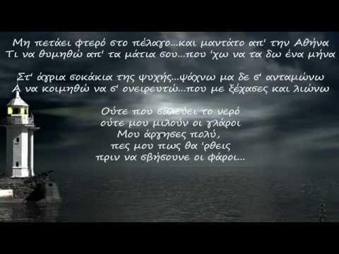 ΑΠΟΣΤΟΛΟΣ ΡΙΖΟΣ - ΤΙ ΝΑ ΘΥΜΗΘΩ