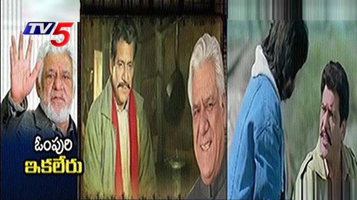 Acting Legend Om Puri Passes Away at 66 | TV5 News