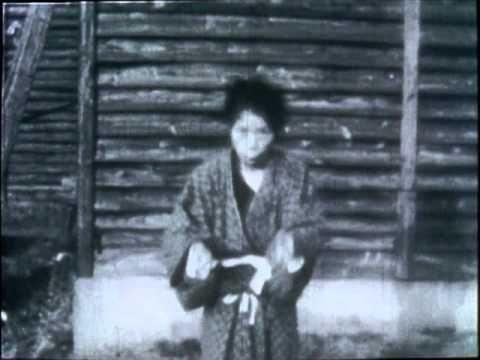 ▶ Minamata Disease 1.3 - YouTube