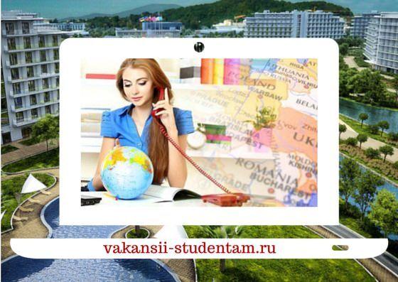 Если вы любите путешествовать, хотите увидеть мир, вам подойдет такая профессия, как консультант по туризму В отличие от менеджеров по продажам турагенства