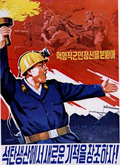 "North Korean  ""Following the example of the great red army, lets invent (create) another miracle in the production of coal"""