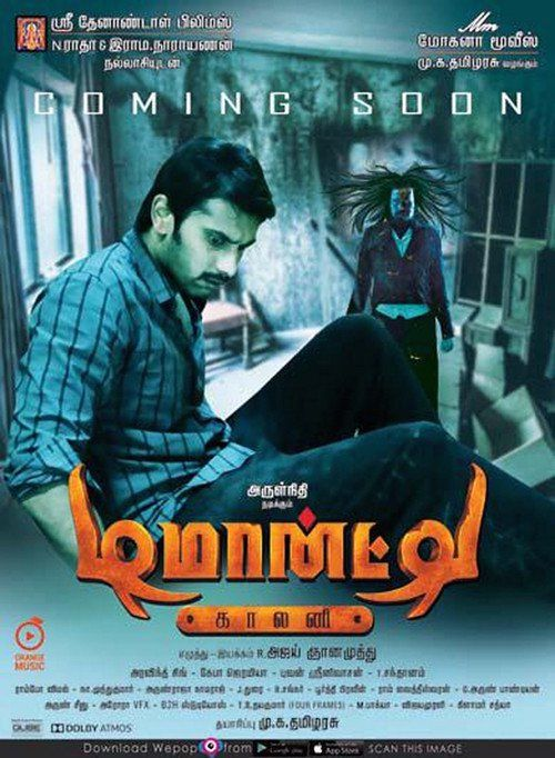 Watch Demonte Colony 2015 Full Movie Online Free