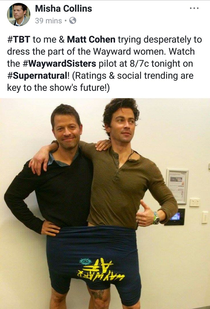 Ha ha!! Whose going to be watching wayward sisters tonight??!! I know I am!! Xxx