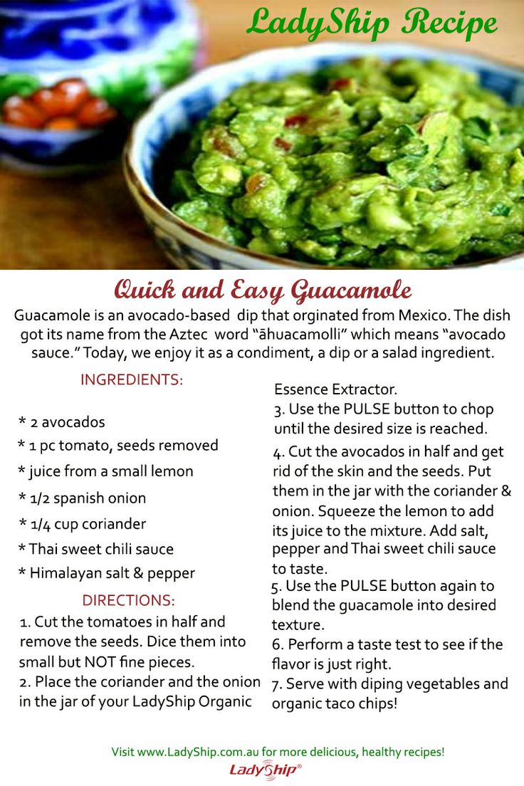 Hi everyone! We thought you might want to prep a nice bowl of guacamole using your LadyShip Organic Essence Extractor! Here's the recipe to guide you!
