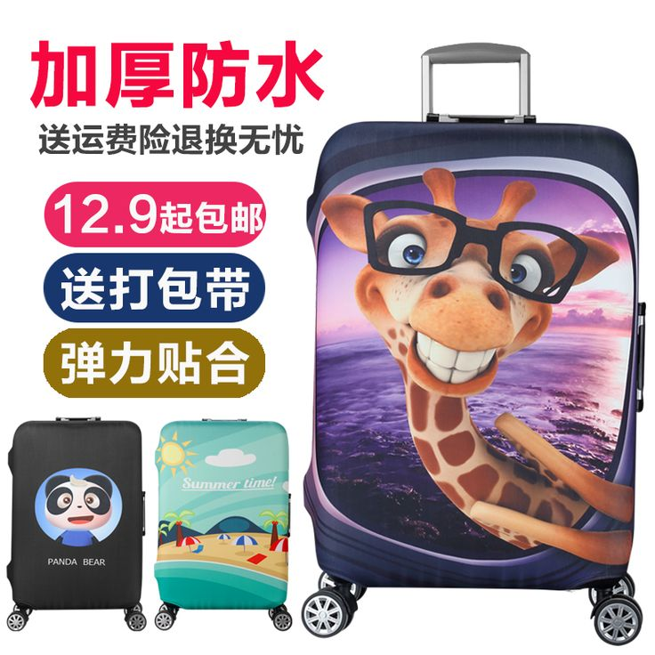 Elastic Luggage Protective Case Travel Trolley Case Waterproof Dust Cover 20/24/26/28 inch Thickening Wear