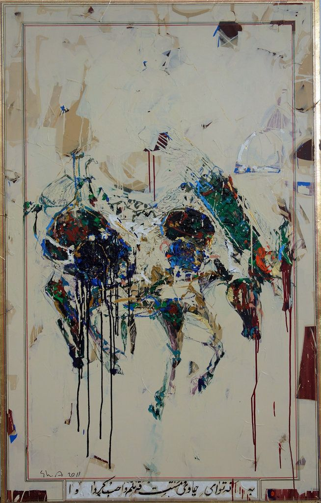 """Shahriar Ahmadi, Untitled from """"Archaic Techniques of Chemia"""" series, 2011, Mixed media on canvas, 220 x 140 cm"""