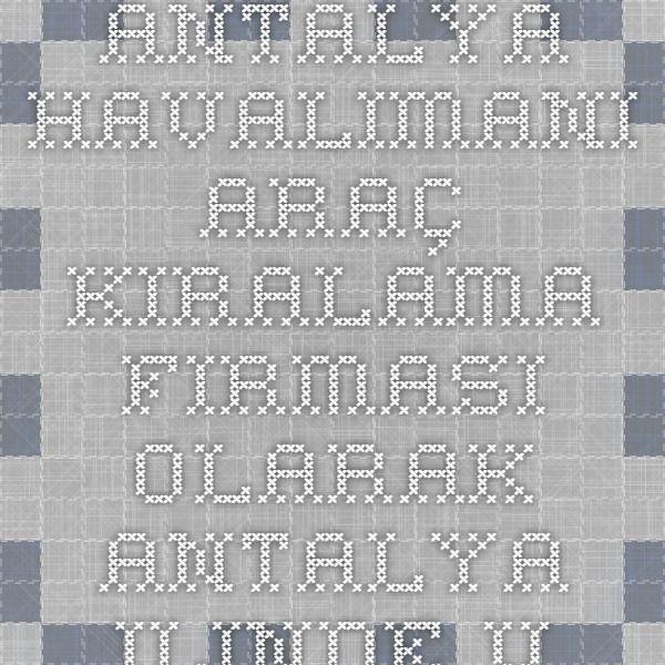 Antalya Havalimanı Araç Kiralama firması olarak Antalya ilinde ve havalimanı nda ekonomilk fiyatlatlara araba kiralanır. http://www.dejavurentacar.com/tr/antalya-havalimani-arac-kiralama.html