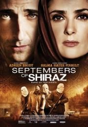 """Septembers of Shiraz        Septembers of Shiraz      Ocena:  5.60  Žanr:  Thriller  Prior to the Iranian revolution it was a place where people of all religions were allowed to flourish. This is the story of a prosperous Jewish family who abandon everything before they are consumed by the passions of revolutionaries.  """"  Glumci:  Salma Hayek Adrien Brody Shohreh Aghdashloo Gabriella Wright Alon Aboutboul Anthony Azizi Bashar Rahal Christina Mani Asli Bayram Ariana Molkara  Režija:  Wayne…"""