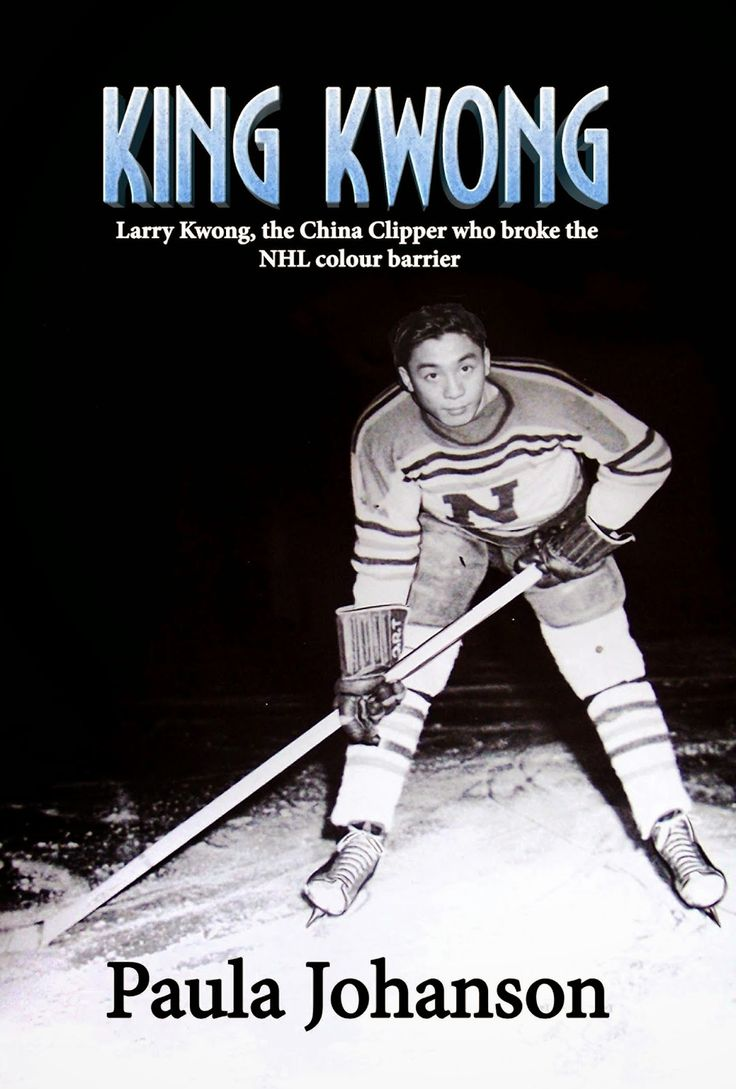 A revealing and fascinating biography about Larry Kwong,  King Kwong: the China Clipper who broke the NHL colour barrier,  March 1, 2015, written by British Columbia author, Paula Johanson.