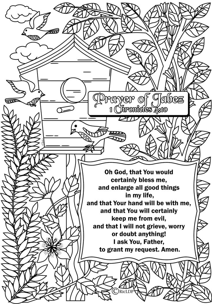 christian coloring pages with verses - photo #19