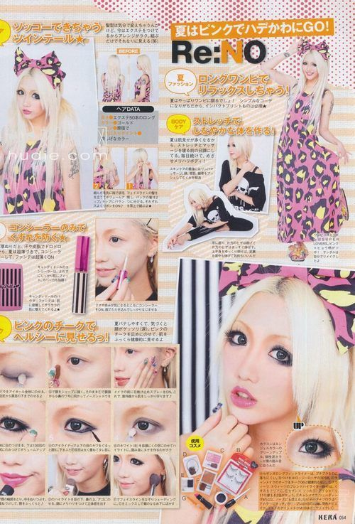 large Makeup Ad - Re:NO  -KERA fashion model - Vocalist Aldious.jp