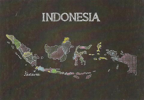 Indonesiaku...