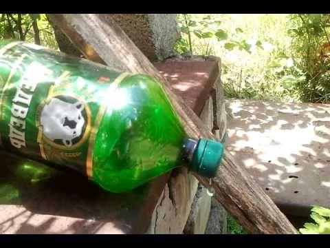 Простейший способ изготовить капельный полив из ПЭТ   бутылки. Часть пер...