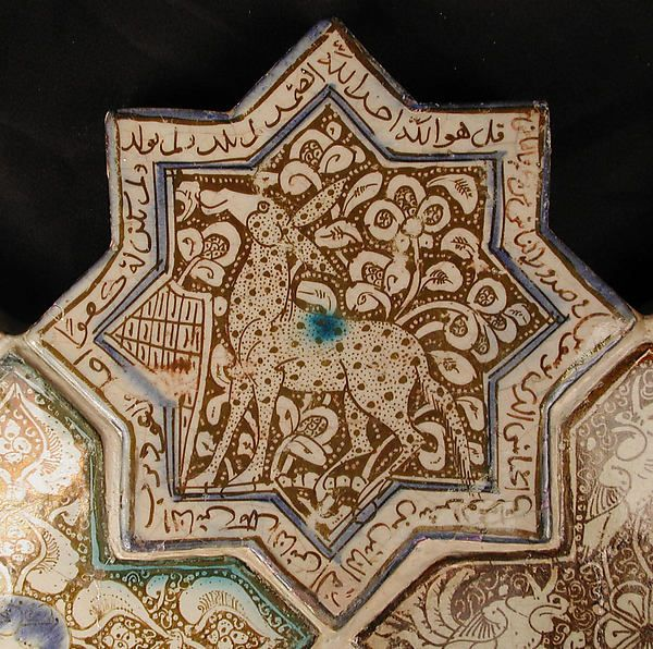 Star-Shaped Tile. Object Name: Star-shaped tile. Date: 13th century. Geography: Iran, Kashan. Culture: Islamic. Courtesy: © The Metropolitan Museum of Art. New York, New York (USA).