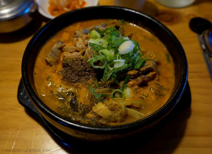 Corea del Sur | South Korea | Korean Food | Comida coreana | Hangover Soup