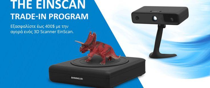 Τώρα μπορείτε να εξασφαλίσετε έως 400$ με την αγορά ενός 3D σαρωτή ! Ανταλλάξτε τον EinScan σας ή ένα παρόμοιο 3D σαρωτή με ένα καινούριο προϊόν EinScan!  Επισκεφθείτε την ιστοσελίδα μας για να μάθετε περισσότερα, διευκρινίσεις και για να ανταλλάξετε κι εσείς τον παλιό σας σαρωτή! #3dscanning #einscan #3dprinting #einscanpro #tradein #tradeinprogram #thes3d #contactus #staytuned #einscansp #einscanse