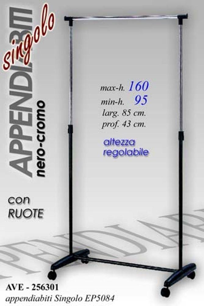 PROMZS TENDER APPENDIABITI ATTACCAPANNI STAND ABITI RUOTE H160