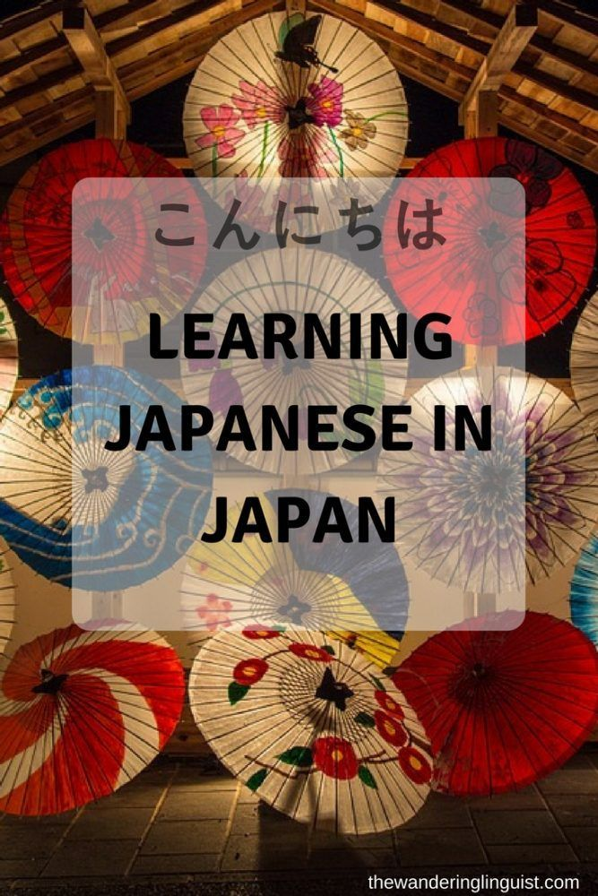 Learning Japanese in Japan