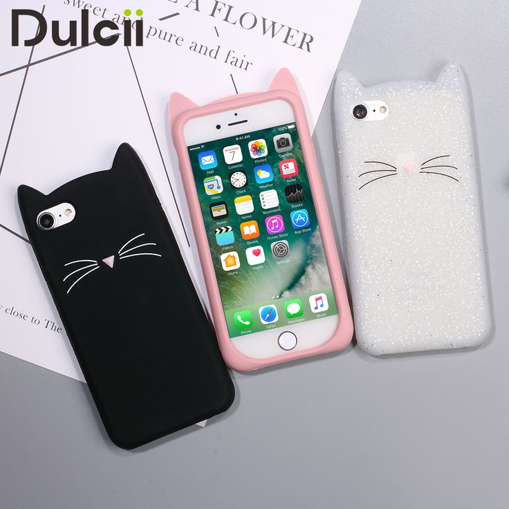 belle coque iphone 7