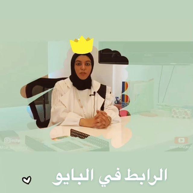 اعلان حلقتي مع سلسلة حكايتي مع التعليم سلسلة رمضانية تربوية تجربة فريدة مع أ دانة الكنعان معلمة لغة إنجليزية صاحبة مشروع Movie Posters Poster Movies