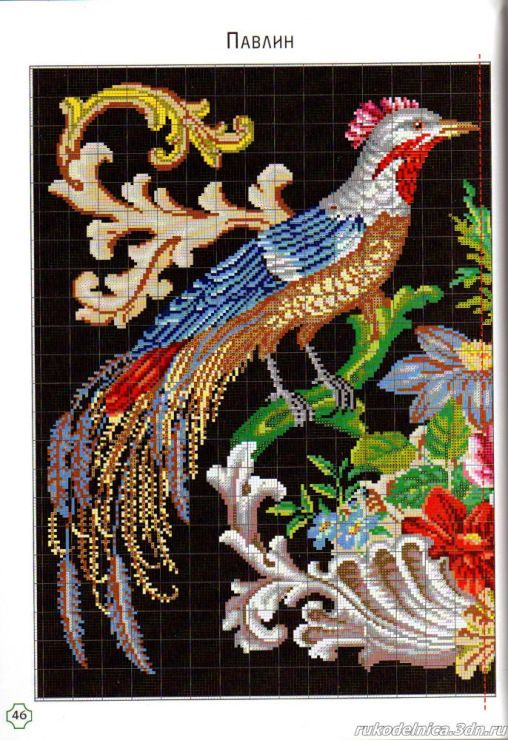 Verigated Thread Free Cross Stitch Designs