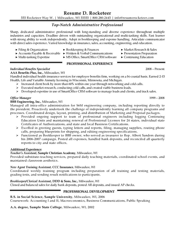 administrative professional resume example resumes pinterest professional resume free