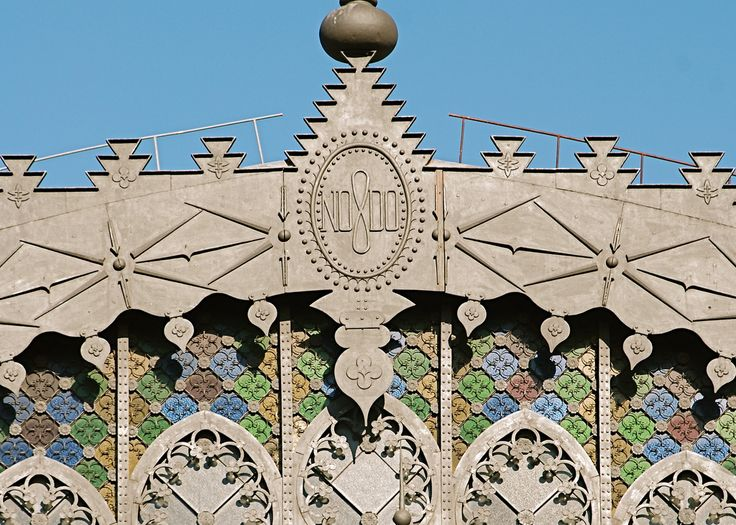 Detail of the facade of the Centro Comercial Plaza de Armas (old railway station since 1901 to 1990) with Sevilla's motto NO8DO. It's now a modern-day shopping centre yet still retains its 1901 neo-mudejar exterior and the steel architecture of its industrial past.