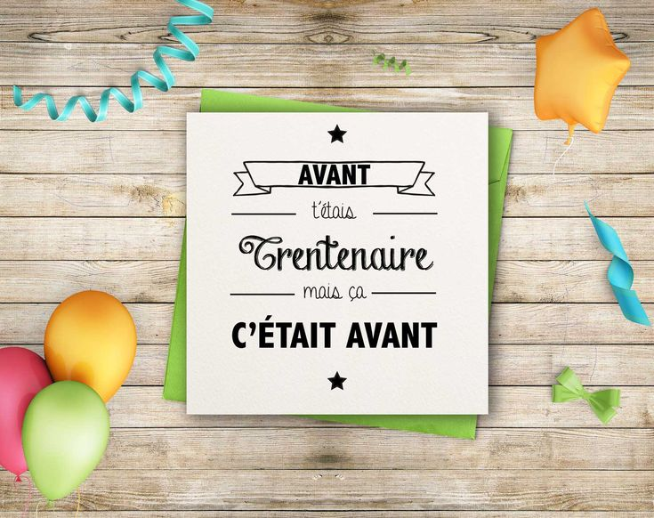 17 meilleures id es propos de invitation anniversaire 40 ans sur pinterest invitation 30 ans. Black Bedroom Furniture Sets. Home Design Ideas