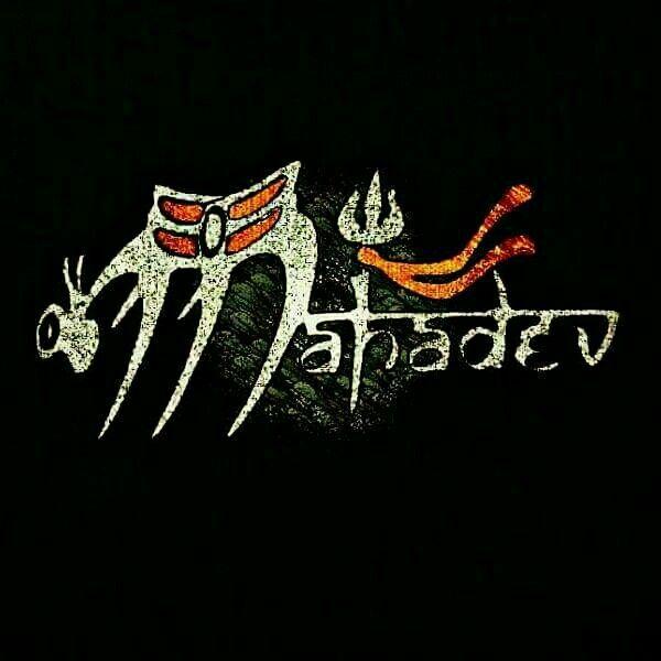 Shiva Chillum Hd Wallpaper Har Har Mahadev Shiva Devotional